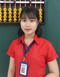 Nguyễn Thị Thu Hằng