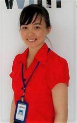 Trương Thị Ái Ngân