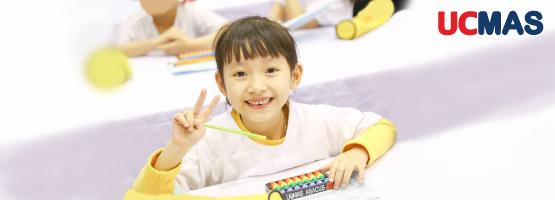 UCMAS dành cho trẻ 4 - 7 tuổi