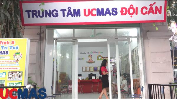 Trung tâm UCMAS Đội Cấn