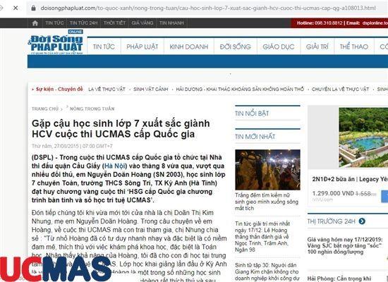 Báo doisongphapluat.com - Gặp cậu học sinh lớp 7 xuất sắc giành HCV cuộc thi UCMAS cấp Quốc gia