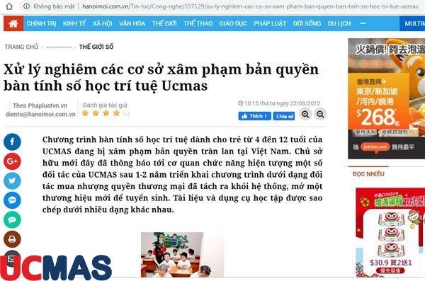 Báo hanoimoi.com.vn - Xử lý nghiêm các cơ sở xâm phạm bản quyền bàn tính số học trí tuệ Ucmas