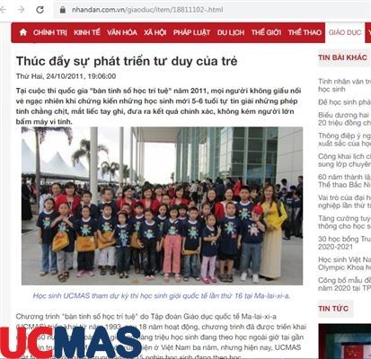 Báo nhandan.com.vn - Thúc đẩy sự phát triển tư duy của trẻ