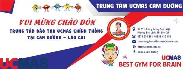 Tin vui tháng 2! Chào mừng trung tâm thứ 133 gia nhập hệ thống: UCMAS Cam Đường - Lào Cai