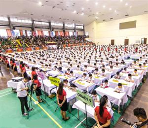 UCMAS tổ chức cuộc thi uy tín hàng năm