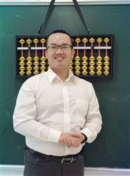 Lưu Đình Hoàng