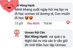 Bùi Hồng Hạnh