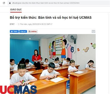 Báo vtv.vn - Bổ trợ kiến thức: Bàn tính và số học trí tuệ UCMAS