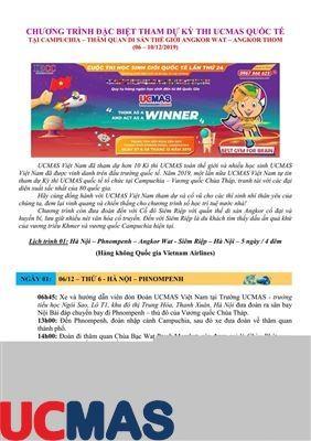 Chương trình Tour Campuchia 5 ngày