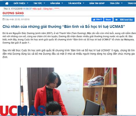 """Báo vinhphuc.edu.vn - Chủ nhân của những giải thưởng """"Bàn tính và Số học trí tuệ UCMAS"""""""
