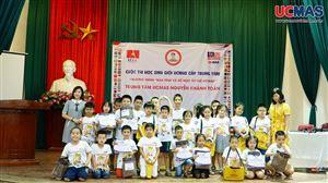 [28.06.2019] - Cuộc thi HSG TT UCMAS Nguyễn Khánh Toàn